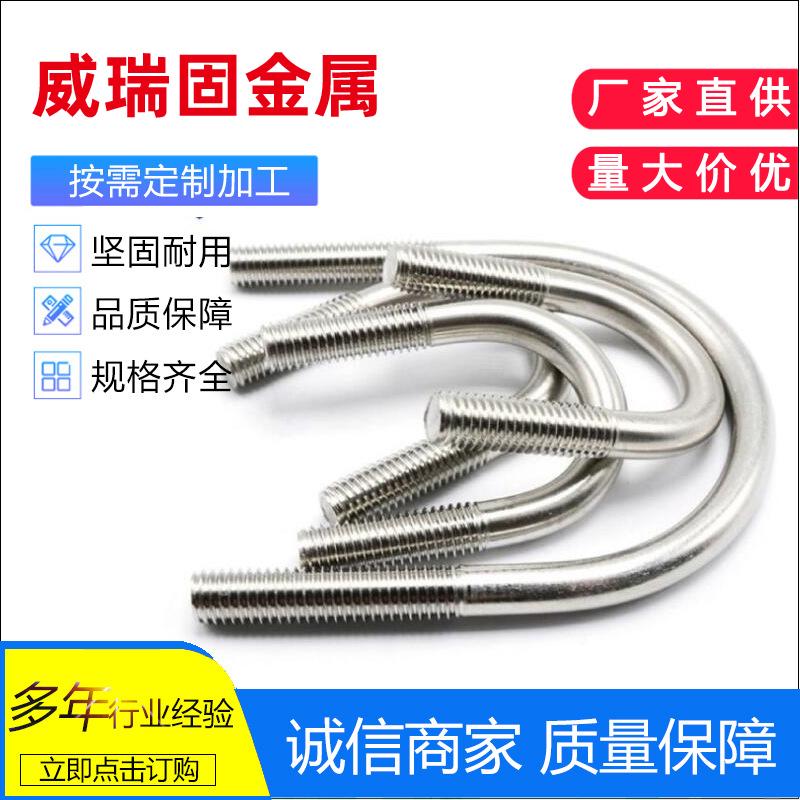 304不锈钢Uxing螺丝