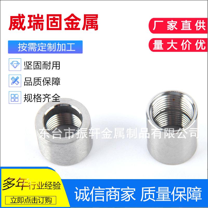 bu锈钢加长yuan螺母