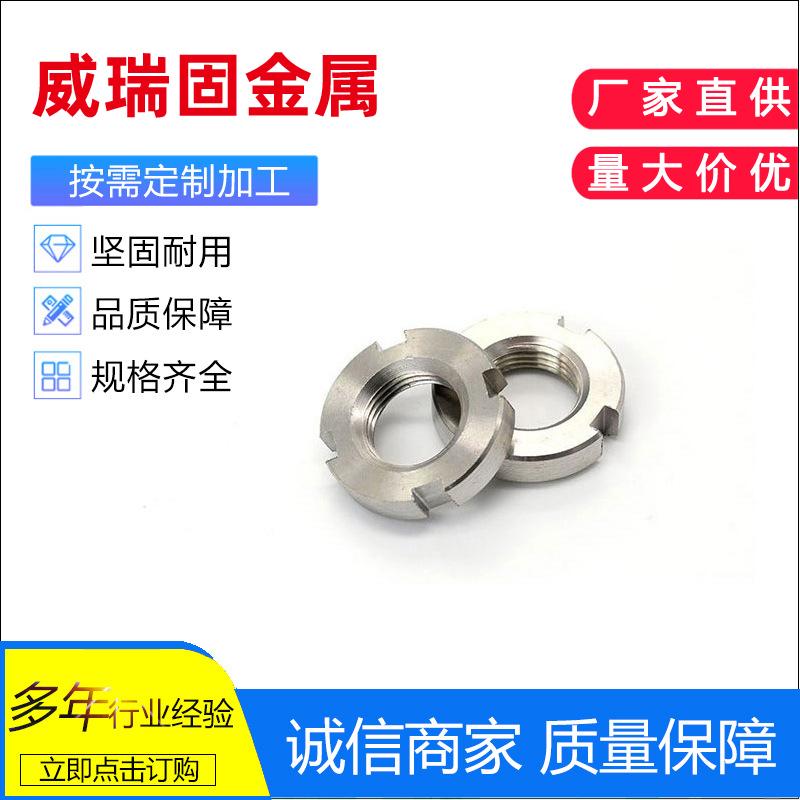 yuan螺母厂家