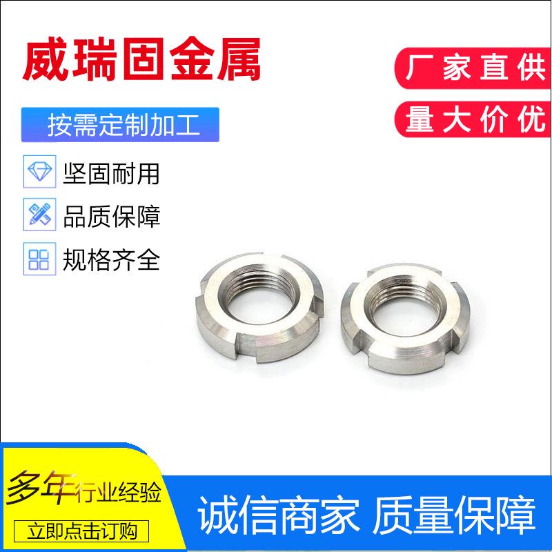定做304bu锈钢yuan螺母